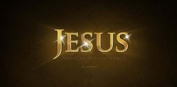 THE NEW NAME OF JESUS CHRIST REVEALED